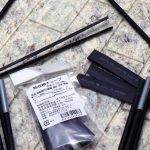 BP5スバル・レガシィでアウトドアへ | タープが壊れたら? FRP製ポールとファブリックの修理法 - 8_26_003