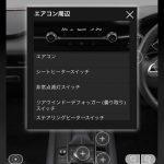 MAZDA3 SKYACTIV-X搭載モデルを新車購入「雨の日のMAZDA3の視界は絶品だ」アダプティブLEDヘッドライト(ALH)で夜も安心だ - IMG_4970