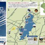 航空自衛隊:茨城空港/百里基地で「F-2戦闘機」などを見学&周辺探索、『防衛百景』の現場を見に行く - 08
