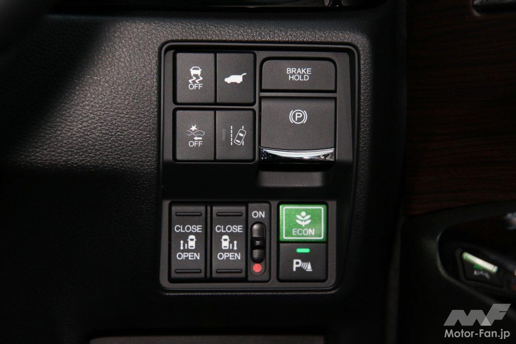 インパネ右下のスイッチ類。EPBおよびオートブレーキホールド機能のスイッチもここに配置される