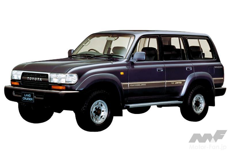 トヨタ ランドクルーザー(80系)