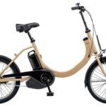 電動アシスト自転車おすすめ人気ランキング10選 価格比較 - パナソニック SW BE-ELSW012