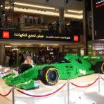 レゴ50万個以上! 世界で最も大きなF1カー サウジアラビアGPの盛り上げでレゴブリックF1カーの製作 - DSC00242