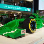 レゴ50万個以上! 世界で最も大きなF1カー サウジアラビアGPの盛り上げでレゴブリックF1カーの製作 - DSC00254