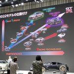 これはまさかの最終モデル?! 特別仕様車は100台限定!日産GT-R(R35)の2022年モデル発表 開発者にいろいろ訊いてみる - IMG_5163