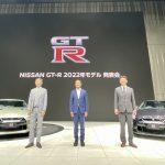 これはまさかの最終モデル?! 特別仕様車は100台限定!日産GT-R(R35)の2022年モデル発表 開発者にいろいろ訊いてみる - IMG_5181