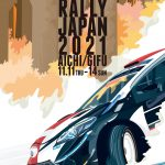 WRCラリージャパン開催中止決定 コロナ禍で開催断念 - Print
