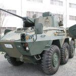 「87式偵察警戒車」戦車戦闘の耳目となる装備、25mm機関砲を装備した威力偵察実行車両 - big_main74982_20210129181211000000