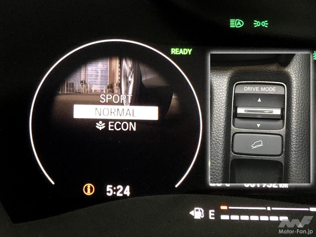 「新型ホンダ・ヴェゼル 旧型ヴェゼルと同じ条件で燃費を比べてみた。果たしてi-DCDよりe:HEVはどれほど良いか?」の9枚目の画像