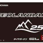 横浜ゴム、デジタルギフト券など豪華商品が当たる「ジオランダー」25周年キャンペーンを実施! 10月15日〜11月30日まで - 1014_Yokohama-campaign_05