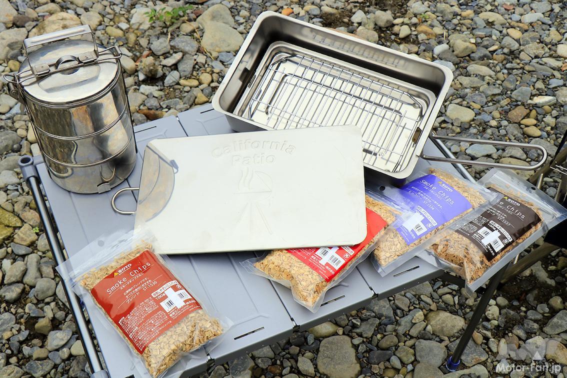 「日清焼きそばを燻製する! ステンレス製のスモーカーで燻製にチャレンジ!」の7枚目の画像