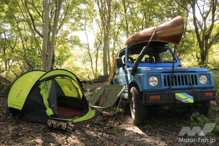 山中のテントとスズキ・ジムニー