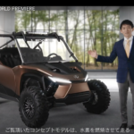 新型LXと共に発表された なんとレクサスのバギーコンセプト!! - 2021-10-14-9.58.42