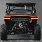 新型LXと共に発表された なんとレクサスのバギーコンセプト!! - 2021-10-14-9.59.38