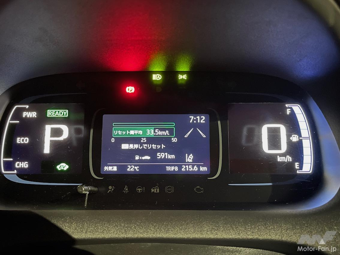 「トヨタ・アクア | 圧巻の燃費、静かで広い。ヤリスでなくアクアを選ぶ理由」の4枚目の画像