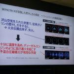 MAZDA3 e-SKYACTIV Xは「とにかく、エンジンとの対話が楽しく懐が深い」6MTとの相性は? - IMG_6720