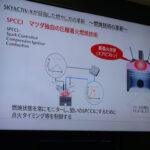 MAZDA3 e-SKYACTIV Xは「とにかく、エンジンとの対話が楽しく懐が深い」6MTとの相性は? - IMG_6724