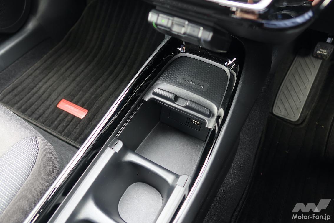 「トヨタ・アクア | 圧巻の燃費、静かで広い。ヤリスでなくアクアを選ぶ理由」の20枚目の画像