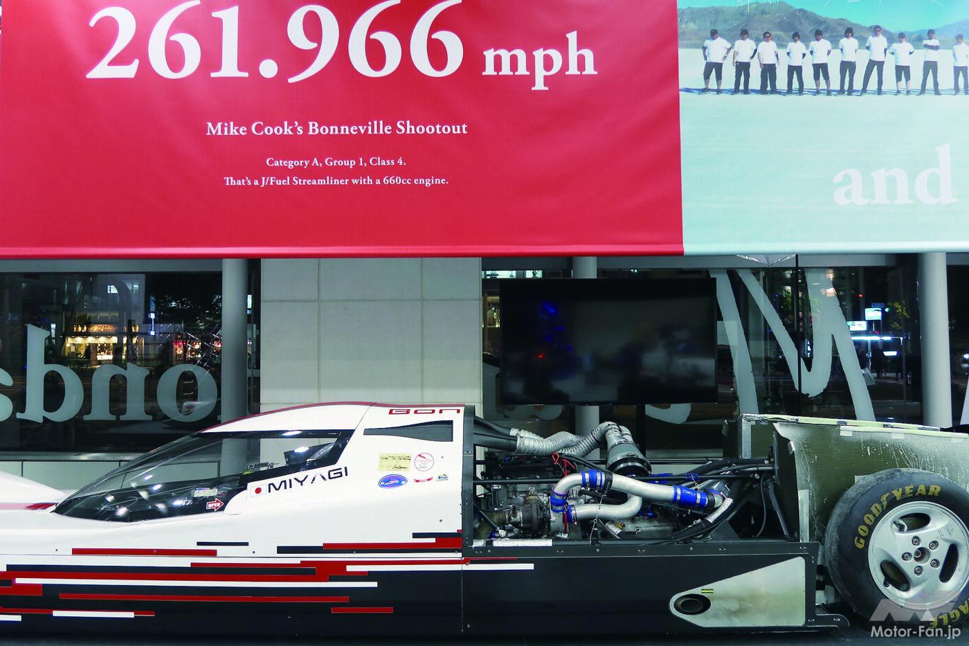 「軽自動車ホンダS660のエンジンで最高速421.595km/h! 254ps 1万rpmまで回る!」の13枚目の画像