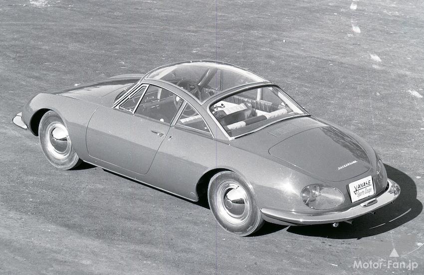 「ヤナセ・カスタムスポーツYX1200(1963) あのヤナセが開発したカスタムメイド・モデル【週刊モーターファン ・アーカイブ】」の1枚目の画像