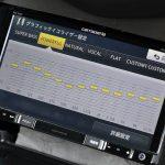 試してみたい! ちょっとしたセットアップで変わる。ドライブを快適にするためにオーディオの音に今できること -