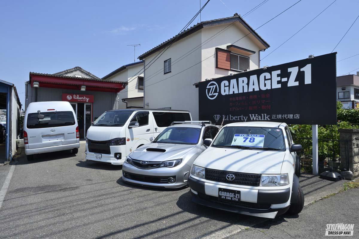 「カッコイイカスタム車両も販売中! 理想のドレスアップやキャンパー仕様など頼れるプロショップがココ!|神奈川県・ガレージZ1」の2枚目の画像
