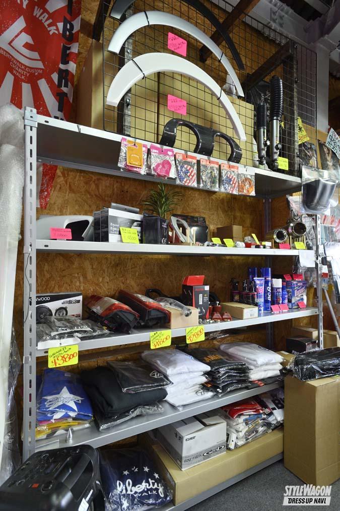 「カッコイイカスタム車両も販売中! 理想のドレスアップやキャンパー仕様など頼れるプロショップがココ!|神奈川県・ガレージZ1」の4枚目の画像