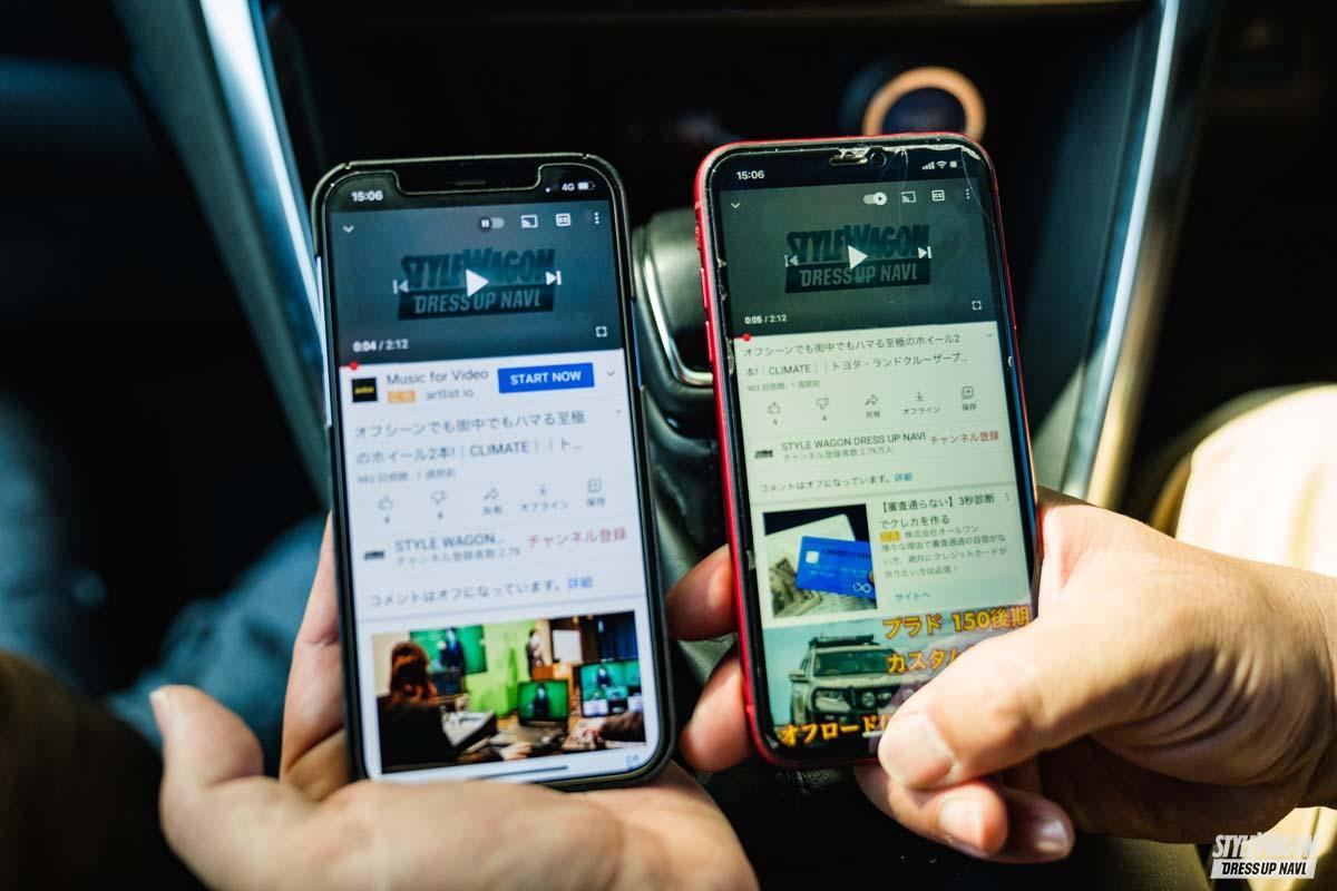 「車載用Wi-Fiルーターはどこまで使える? 車内をオンライン化するとこんなに便利!?|カロッツェリア・DCT-WR100D」の3枚目の画像
