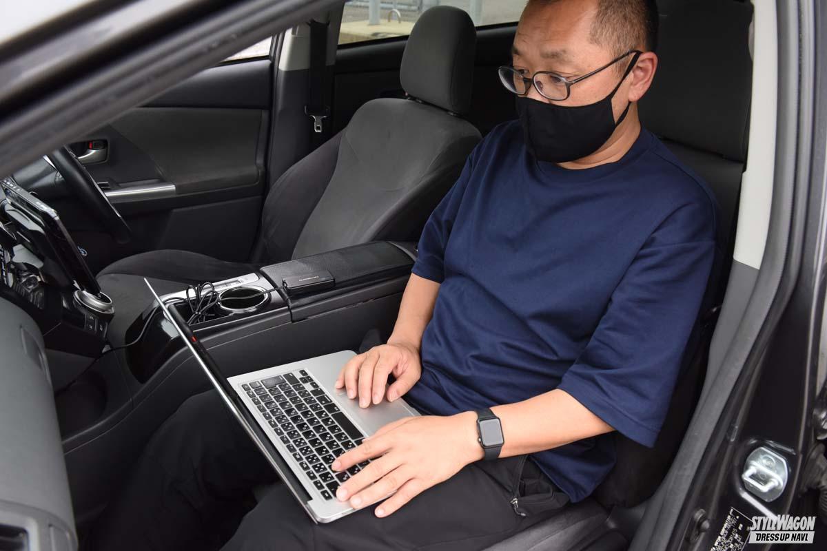 「車載用Wi-Fiルーターはどこまで使える? 車内をオンライン化するとこんなに便利!?|カロッツェリア・DCT-WR100D」の5枚目の画像