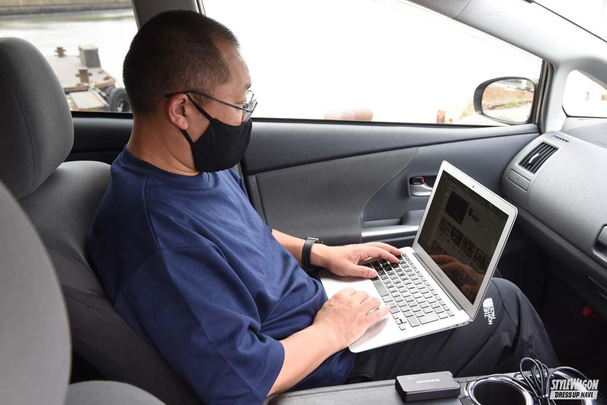 「車載用Wi-Fiルーターはどこまで使える? 車内をオンライン化するとこんなに便利!?|カロッツェリア・DCT-WR100D」の8枚目の画像