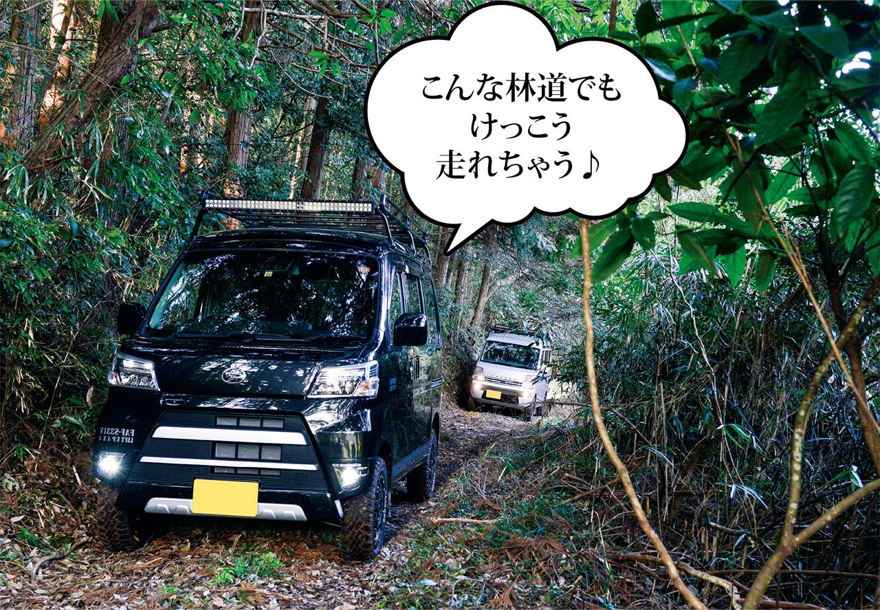 「【アゲ軽 質問箱】車高を上げる前に知っておきたい! LIFT-UP STYLE Q&A」の1枚目の画像
