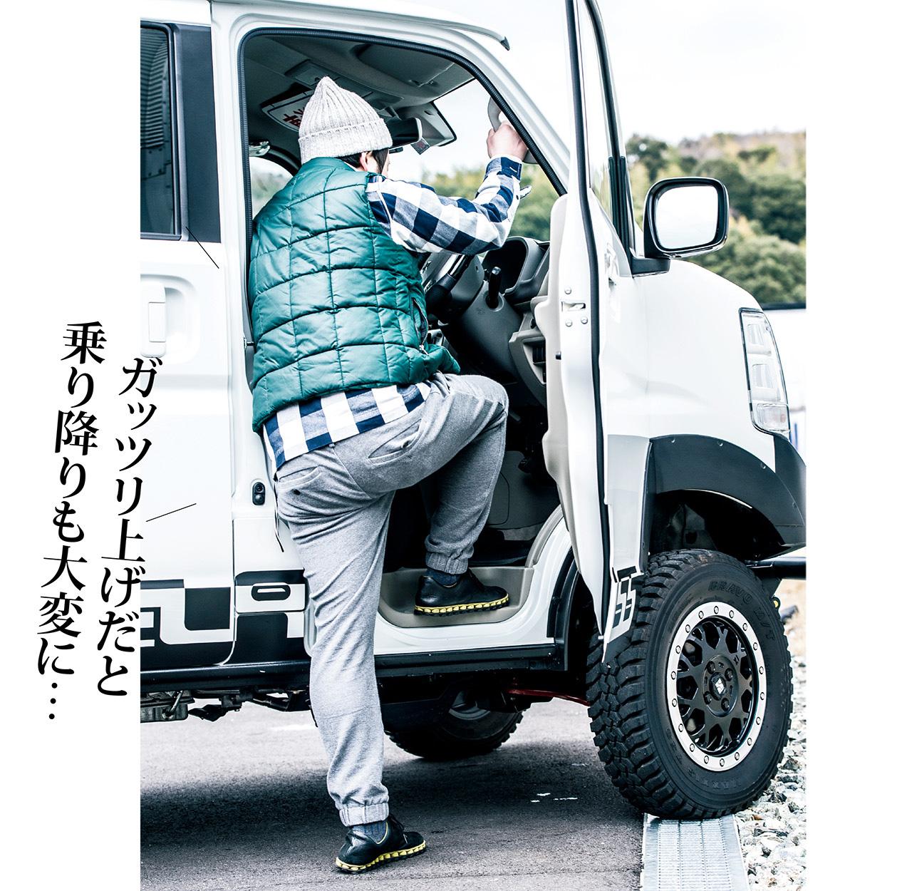 「【アゲ軽 質問箱】車高を上げる前に知っておきたい! LIFT-UP STYLE Q&A」の4枚目の画像