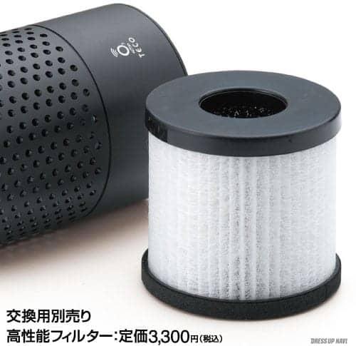 「【ブリッドから!?】携帯型空気清浄機能付オゾン除菌脱臭器 エアバスター・ポータブルBRIDEエディション」の6枚目の画像