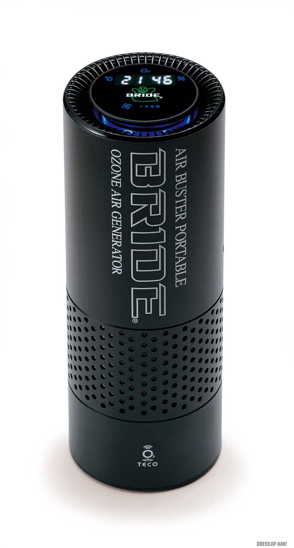「【ブリッドから!?】携帯型空気清浄機能付オゾン除菌脱臭器 エアバスター・ポータブルBRIDEエディション」の7枚目の画像