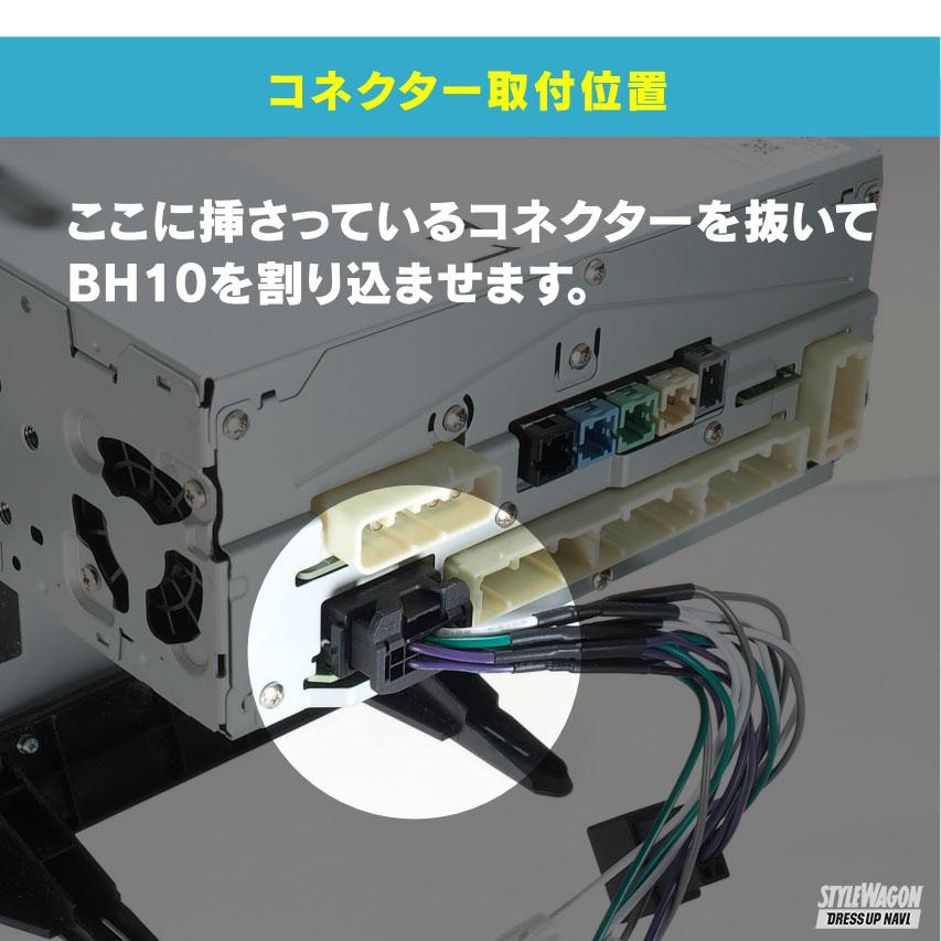 「【トヨタ純正ディスプレイオーディオ攻略】スピーカー出力を加工なしで取り出す方法って!?」の1枚めの画像