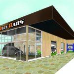 【ライトキャンパーはここで買う】ダイレクトカーズ初の首都圏拠点となるショールーム「ATSUGI BASE」オープン! -