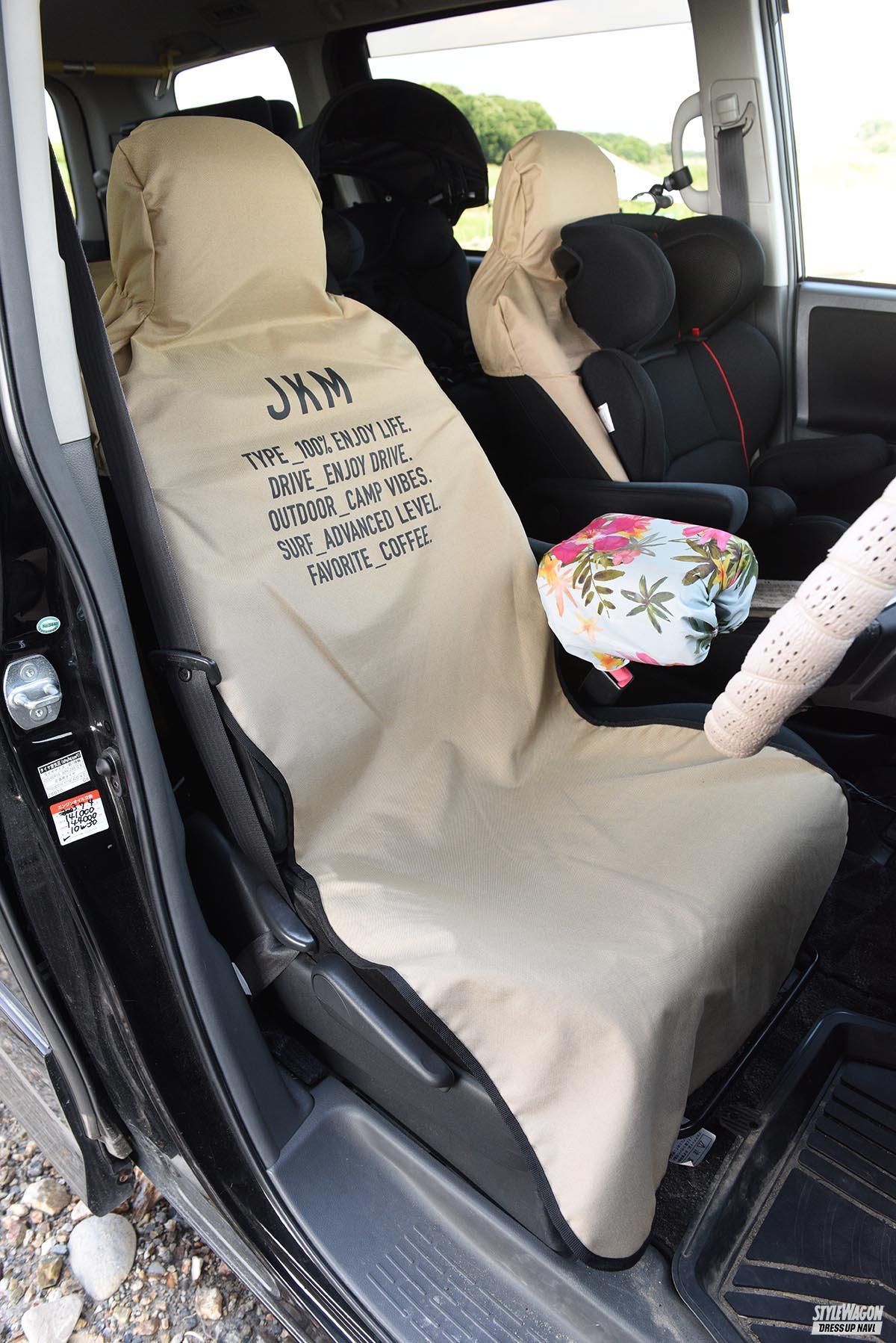 「ミニバンをアゲちゃった!! 【カッコ良いカスタム総点検_Vol.8】TRDオフロード仕様で仕立てたトヨタ・ノア」の4枚めの画像