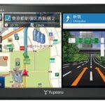 最新2021年春版「マップルナビPro3」が搭載! 「ユピテル」ポータブルカーナビゲーション - 202109_044_001