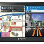 最新2021年春版「マップルナビPro3」が搭載! 「ユピテル」ポータブルカーナビゲーション - 202109_044_002