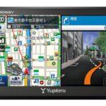 最新2021年春版「マップルナビPro3」が搭載! 「ユピテル」ポータブルカーナビゲーション - 202109_044_003