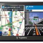 最新2021年春版「マップルナビPro3」が搭載! 「ユピテル」ポータブルカーナビゲーション - 202109_044_004
