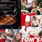 「ランチにいかが? トムスが業種転換!? 発売2年が経過しても大人気!【TOM'S】の誇る販売数トップレベルの人気商品とは!?」の5枚目の画像ギャラリーへのリンク