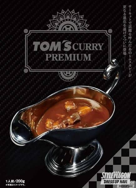 「ランチにいかが? トムスが業種転換!? 発売2年が経過しても大人気!【TOM'S】の誇る販売数トップレベルの人気商品とは!?」の4枚目の画像