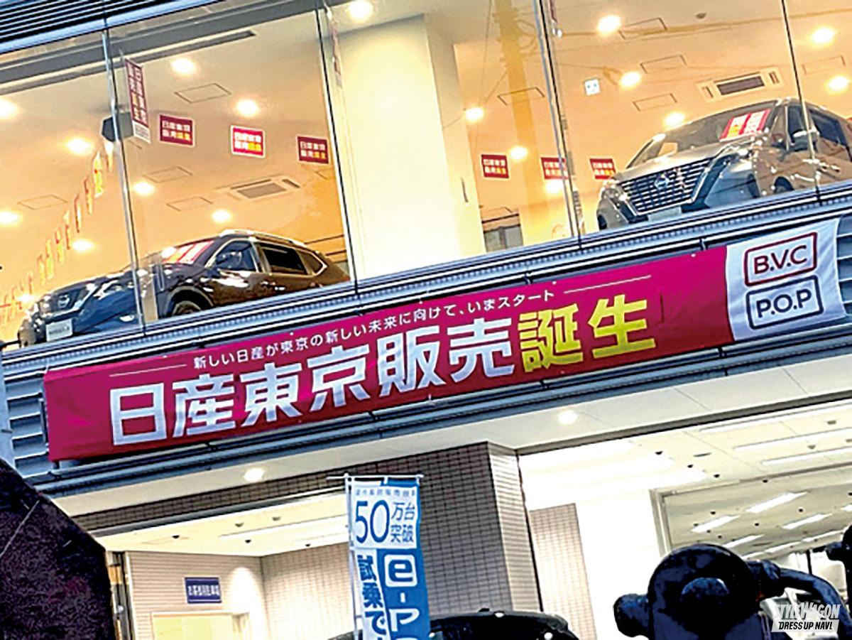 「【第1回 基本編】憧れの新車を買うために! お金や流れなどのキホンを知っておこう!|新車購入ガイド全3回」の4枚目の画像