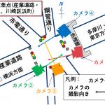 「NECソリューションイノベータ:川崎市で量子コンピュータを用いた交通流解析の実証実験を開始」の2枚目の画像ギャラリーへのリンク