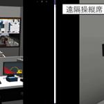 NEC:バックホウ自律運転システムをトンネル工事現場にて実証 - 1301-02