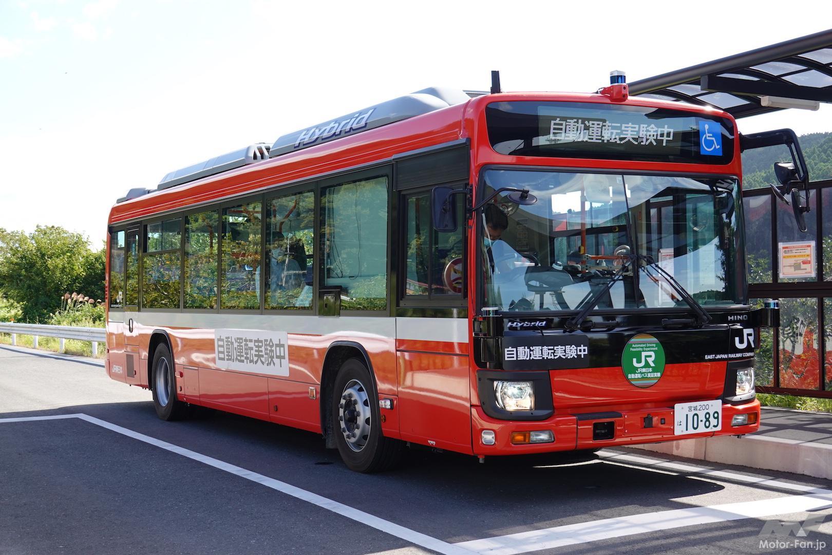 「ジェイテクト:「JR東日本気仙沼線BRTにおける自動運転バス試乗会(報道公開)」に参加」の1枚目の画像