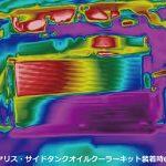 「RD-YAMAGUCHI-FD3S-01」の99枚目の画像ギャラリーへのリンク