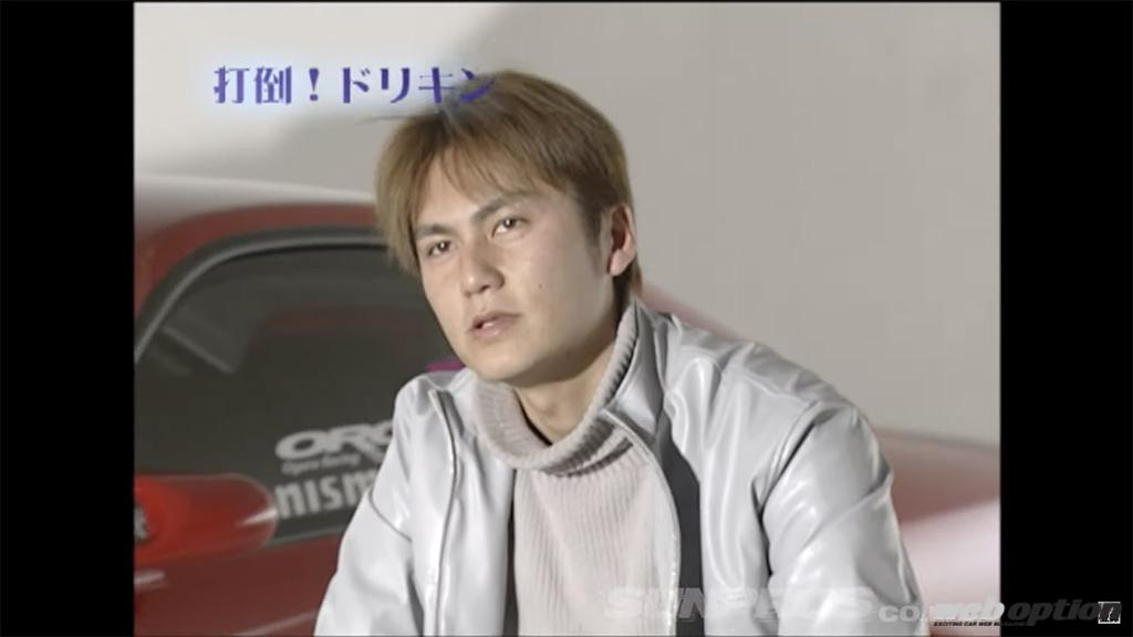 「「打倒ドリキン!?」若き日のNOB谷口インタビュー映像を振り返る!【V-OPT】」の3枚目の画像