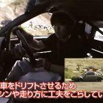 「「クルマ好きの行き着く先はココ!?」遊び心溢れるチューンドジムニーのオフロードトライアルに潜入!【V-OPT】」の5枚目の画像ギャラリーへのリンク